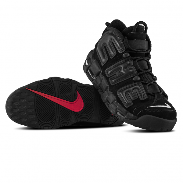 Nike Suptempo