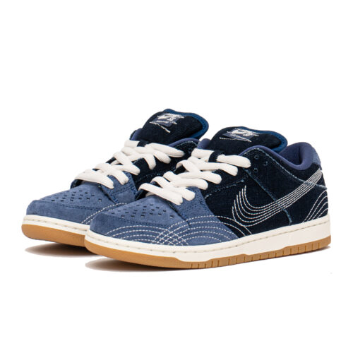 Nike Dunk Low Sashiko