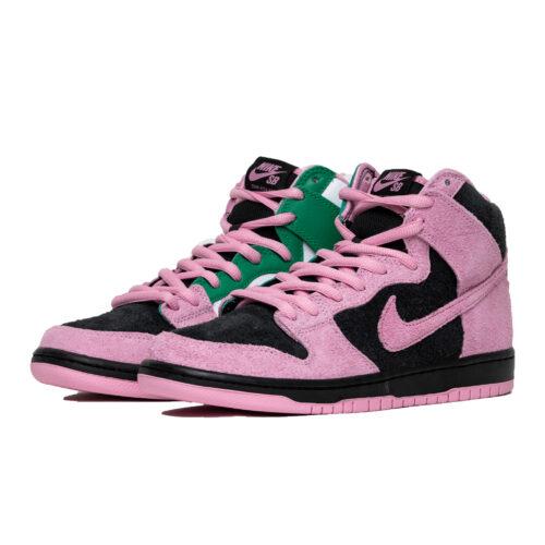 Nike Dunk Invert