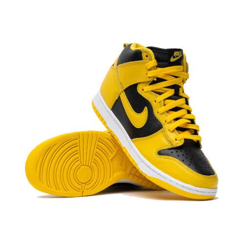 Nike Dunk Varsity Maize