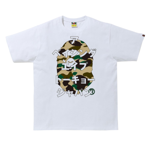 Bape Big Head Tee