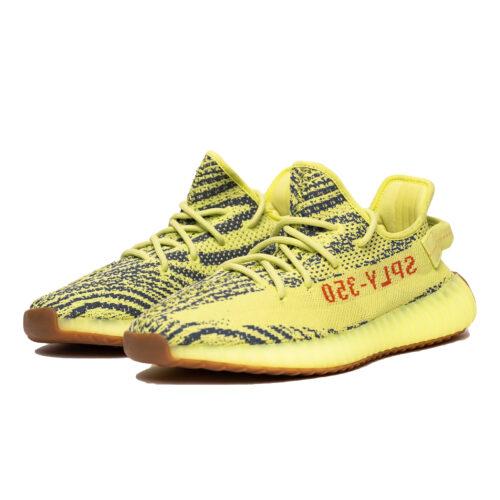 Yeezy 350 Frozen Yellow